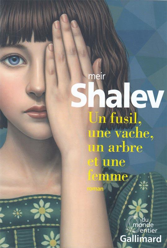 Meir Shalev - Étranges lectures