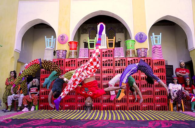 Groupe acrobatique de Tanger / FIQ! (Réveille-toi)